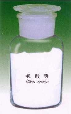 深圳乳酸锌