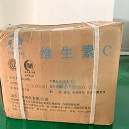 深圳维生素C